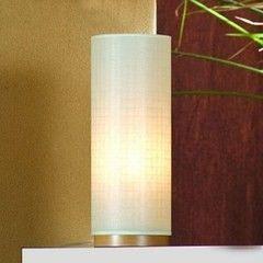 Настольный светильник Lussole Bellona LSF-8604-01