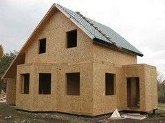 Каркасный дом Каркасный дом LIGHT HOUSE Пример 20