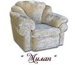 Кресло Макс Дивани Милан к