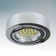 Встраиваемый светильник LightStar 003334 Mobiled