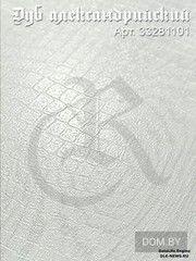 Ламинат Ламинат Ritter Нефертити 33281101 Дуб александрийский