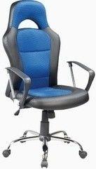 Офисное кресло Офисное кресло Signal Q-033