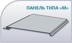 Софит Изомат-Строй Панель М (реечная)