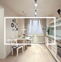Натяжной потолок Услуга Натяжной потолок для кухни