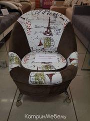 Кресло DM-мебель Жемчужина (Париж)