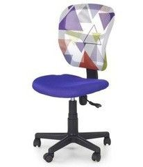 Детский стул Детский стул Halmar Jump (фиолетовый)