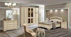 Спальня Camelgroup Torriani Avorio