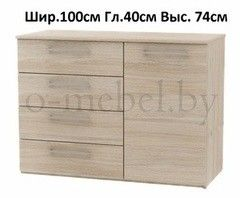 Комод Комод О-Мебель А599
