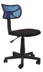 Офисное кресло Офисное кресло Sedia Dely (чёрный/синий)