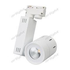 Arlight LGD-520WH 9W White