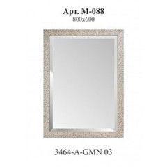 Зеркало Алмаз-Люкс М-088