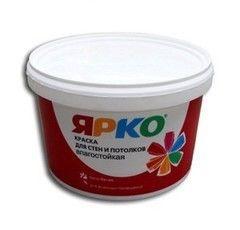 Краска Краска Ярославские краски ЯРКО для стен и потолков влагостойкая, белая, 7 кг