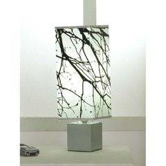 Настольный светильник Lussole Sakura LSF-8704-01
