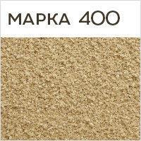 Песок Речной марка 400