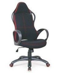 Офисное кресло Офисное кресло Halmar Helix (красно-черный)