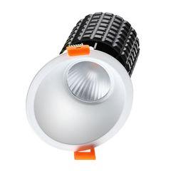 Светодиодный светильник Novotech Turbine 357563