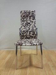 Кухонный стул Фатэль Комфорт ткань
