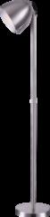 Напольный светильник Globo Jackson 15130S