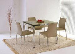 Обеденный стол Обеденный стол Halmar ELTON