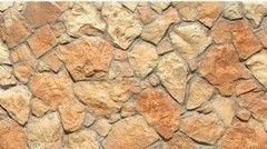 Натуральный камень Натуральный камень Мистер Плиткин Песчаник Новороссийский