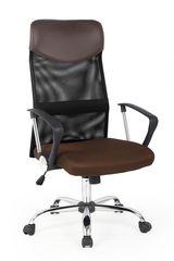 Офисное кресло Офисное кресло Halmar Vire (коричневый)