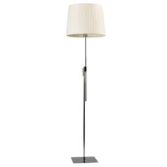Напольный светильник MW-Light Сити 634040401