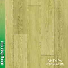 Линолеум Зеленый линолеум Комитекс Лин Ангара КОЛОМНА 743D