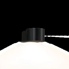 Настенный светильник Wever & Ducre RAY 1.0 LED 2700K 332168B2