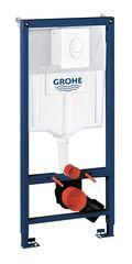 Инсталляция Grohe Rapid SL 3в1 38722001