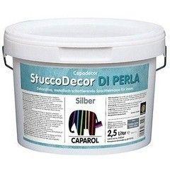 Декоративное покрытие Caparol Stucco Decor DI PERLA Silber (2.5л)