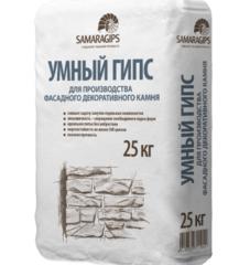 Гипс Samaragips для фасадного декоративного камня 25 кг