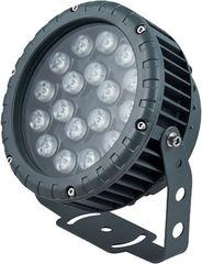 Прожектор Прожектор Feron LL-885(32148)