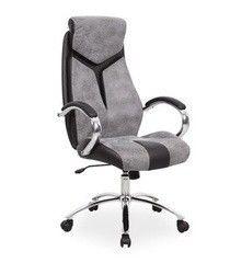 Офисное кресло Офисное кресло Signal Q-165 серое