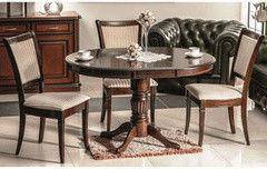 Обеденный стол Обеденный стол Signal MARGO