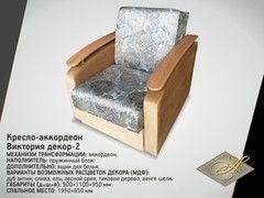 Кресло Асмана Виктория с декором 2 (900х1100х950)