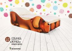Детская кровать Детская кровать Бельмарко Собачка - Жучка