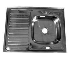 Мойка для кухни Мойка для кухни Fabia 62275R