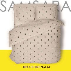 Постельное белье Постельное белье SAMSARA Песочные часы 220-20