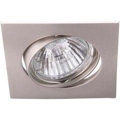 Встраиваемый светильник Arte Lamp A2118PL-3SS