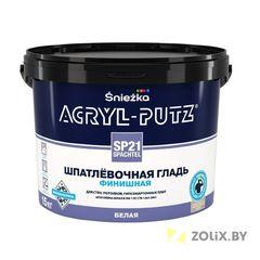 Шпатлевка Шпатлевка Acryl Putz ACRYL PUTS SP21 (РБ) 15 кг