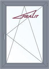Алюминиевое окно Realit 1000*1400 ПО