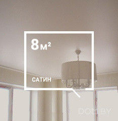 Натяжной потолок Polyplast 320 см, сатиновый, белый, 8 кв.м