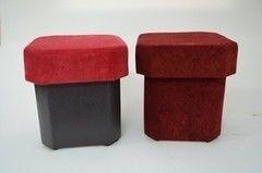 Пуфик Пуфик Вливск-Мебель 35х35х42 см с емкостью для хранения 44