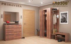 Прихожая Глазовская мебельная фабрика Прихожая Primavera 1
