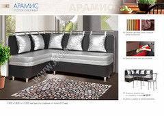 Кухонный уголок, диван Анмикс Арамис