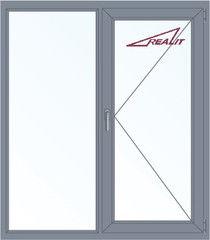 Алюминиевое окно Realit 1400*1600 Г+П