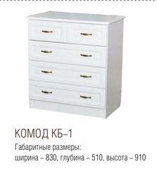 Комод Комод Симбирск Мебель КБ-1