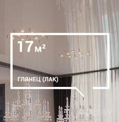 Натяжной потолок Pongs 130 см, глянец (лак), белый, 17 кв.м