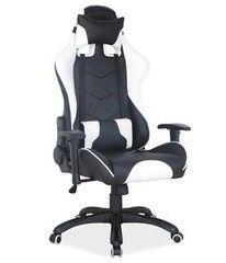 Офисное кресло Офисное кресло Signal Q-109 черно-белое