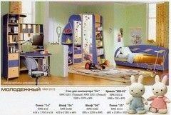 Детская комната Детская комната Калинковичский мебельный комбинат Молодежный (вариант 2)